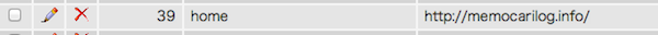 PHPMyadmin で wp_options テーブルの home を書き換える